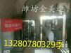 湖南高纯水设备车用尿素水生产设备国标尿素溶液设备报价