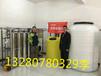 河北單雙極一體機小型汽車尿素水生產設備廠家歐曼合作