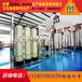 湖南镀晶玻璃水设备小型玻璃水生产设备生产线只需一万元