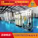 浙江生產防凍液設備廠家,全自動防凍液設備生產報價,分廠授權