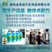 赤峰工廠型防凍液設備廠家,全自動玻璃水設備,品牌授權