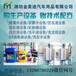 湖南玻璃水生产设备厂家,全套玻璃水设备报价,品牌授权