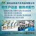 內蒙防凍液設備生產報價,防凍液設備多少錢