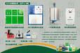 甘肅防凍液機器設備生產線,防凍液生產配方技術