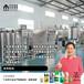 浙江小型玻璃水機器,玻璃水生產機器制造廠家