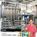 棗莊小車尿素機器報價,尿素機器設備生產廠家