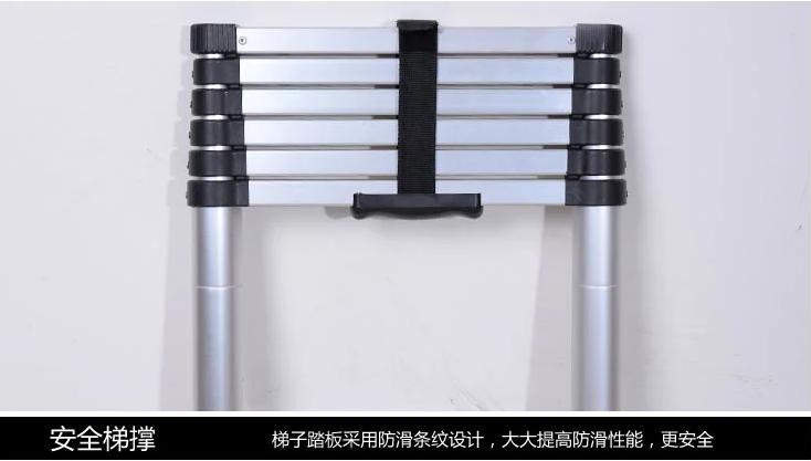 铝合金伸缩单直梯厂家批发大量销售
