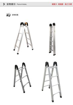 供應4步鋁合金梯子淘寶供貨商人字梯關節梯