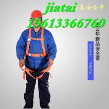 紅色安全帶電工雙保險安全帶錦綸安全帶質量好價格低圖片