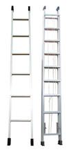 供应4步铝合金梯子淘宝供货商人字梯关节梯图片