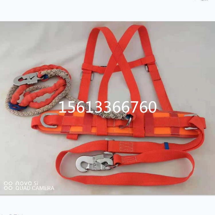 全身式双钩安全带、户外高空作业防坠落安全带、欧式丙纶安全带