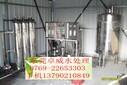惠州反渗透设备,惠东工业水处理,博罗软化水机