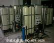 东莞电镀厂超纯水设备,线路板厂RO过滤器