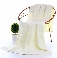 隆利厂家直销批发竹纤维毛巾浴巾套装三件套柔软加厚