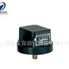 霍爾壓力變送器霍爾電感壓力變送器高精度壓力變送器