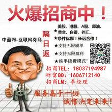 郑州中盈网招商加盟咨询服务中心welcomeyou