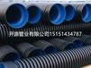 南京开源管业有限公司hdpe双壁波纹管厂家