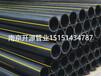 南京开源管业pe燃气管厂家品种多型号全