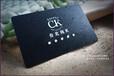 深圳会员卡厂家珠宝会员卡芯片卡智能卡