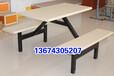长春朝阳区餐桌椅玻璃钢连体餐桌
