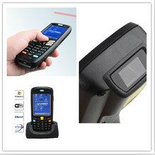 金蝶条码二维码,PDA,软件开发定制