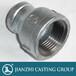 厂家直销燃气管件建支国标燃气管件DN5025大小头现货销售