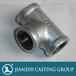 玉田管件唐山管件建支牌玛钢管件燃气管件厂价直销质量可靠