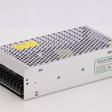 5V200W40A单组开关电源LED显示屏广告屏电源恒压驱动电源