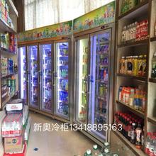 冷柜排行榜前十名深圳新奥冷柜厂家