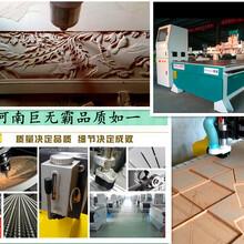 河南鄭州雕刻機木工雕刻機石材雕刻機河南JWB數控雕刻機圖片