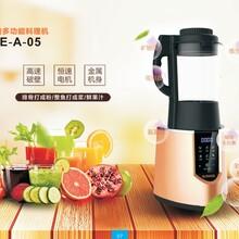 尚维尔破壁机生产厂家OEM加工加热料理机干磨榨汁多功能全自动大功率