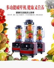 佛山破壁机厂家OEM贴牌养生家用料理机多功能搅拌机全自动大功率