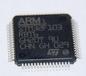 STM32F100ZE软加密芯片解密单片机解密