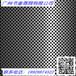 书奎筛网厂家专业生产不锈钢冲孔网铝板冲孔装饰网各种规格可按需定制