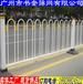 护栏网护栏板,防护网,围网,隔离栅