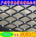 镀锌钢板网菱形钢板网不锈钢钢板网浸塑钢板网在外架防护中的应用