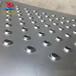 廠家供應各種材質沖孔板鍍鋅沖孔板鋁板沖孔應用廣泛