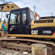 出售卡特315D二手挖掘机,手续齐全,免费试车,车况良好