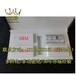 妇科凝胶生产厂家直供私处SPA套盒