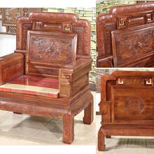 博源居新款红木家具非洲刺猬紫檀客厅整装123组合花梨国色天香中式沙发