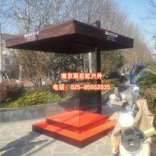 南京小区物业门卫站台配岗亭伞单位保安站岗台定制图片