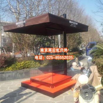 南京小区物业门卫站台配岗亭伞单位保安站岗台定制