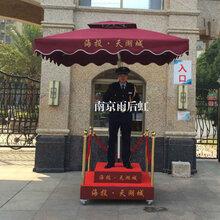 南京售楼处保安站岗台物业小区门岗迎宾台岗亭不锈钢立岗台
