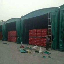 南京移動式伸縮棚推拉帳篷防雨棚,戶外伸縮遮陽蓬圖片