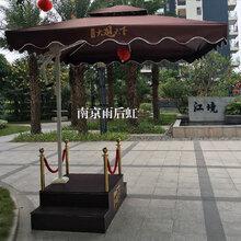 南京保安岗台伞安保礼宾台门卫执勤形象岗台双层站岗台