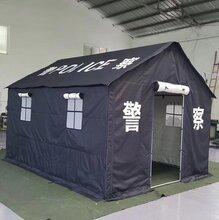 南京卖军绿色野营帐篷野战迷彩会议帐篷有机硅基地帐篷抢险救援