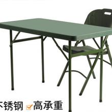 塑胶野战折叠桌指挥桌椅野外训练桌军绿色便携式餐桌警察蓝执勤椅子图片
