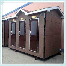 南京移动简易厕所雕花板高档卫生间洗手间移动售卖岗亭