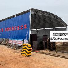 南京钢筋加工蓬可移动式彩钢棚带轮子的推拉帐篷