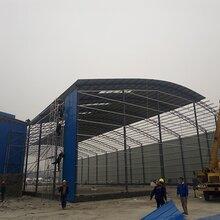 南京栖霞区定做砂石料棚轻钢结构厂房简易钢构大棚铁皮棚
